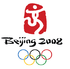 http://www.dietsinreview.com/diet_column/wp-content/uploads/2008/07/2008-olympic-logo.jpg