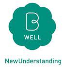 Bwell New Understanding Logo