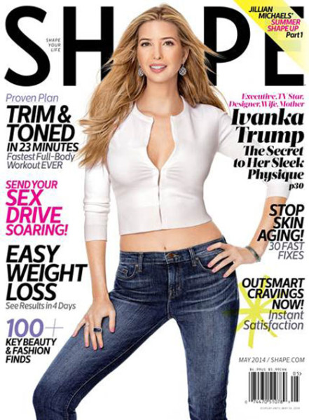 1397683359_ivanka-trump-shape-article