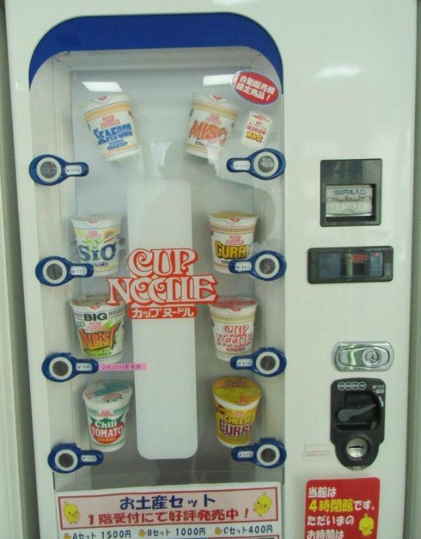 Japan vending cup of noodles