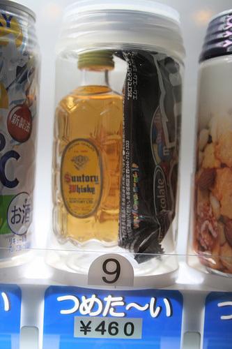 japan vending whiskey