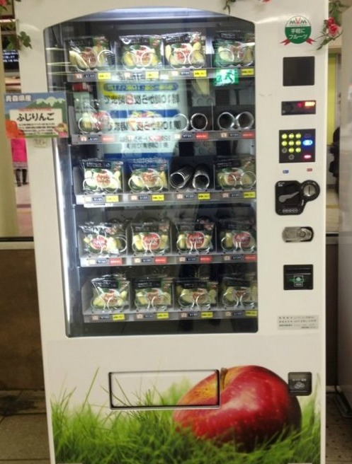 japan vending apples