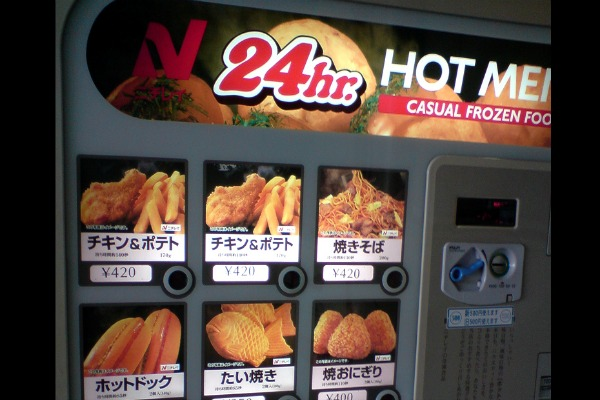 japan vending casual frozen food