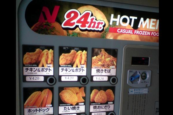 japan vending casual frozen food