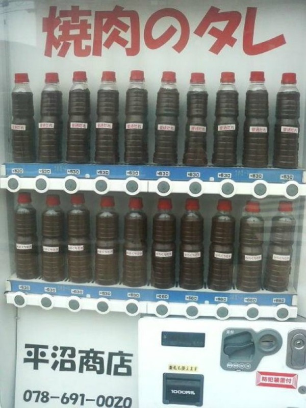 japan vending grilled meat sauce