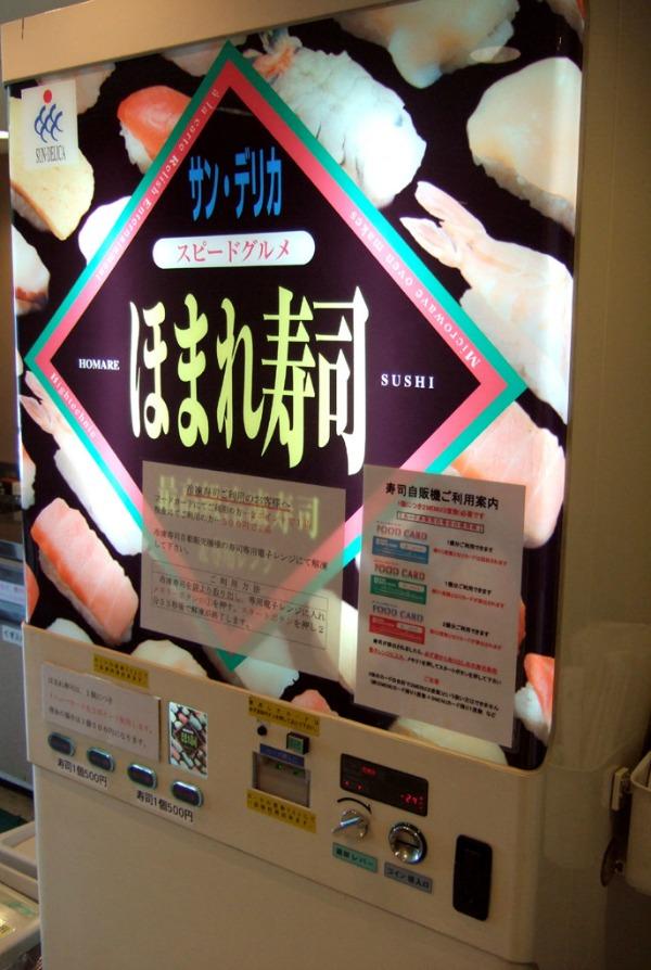 japan vending sushi