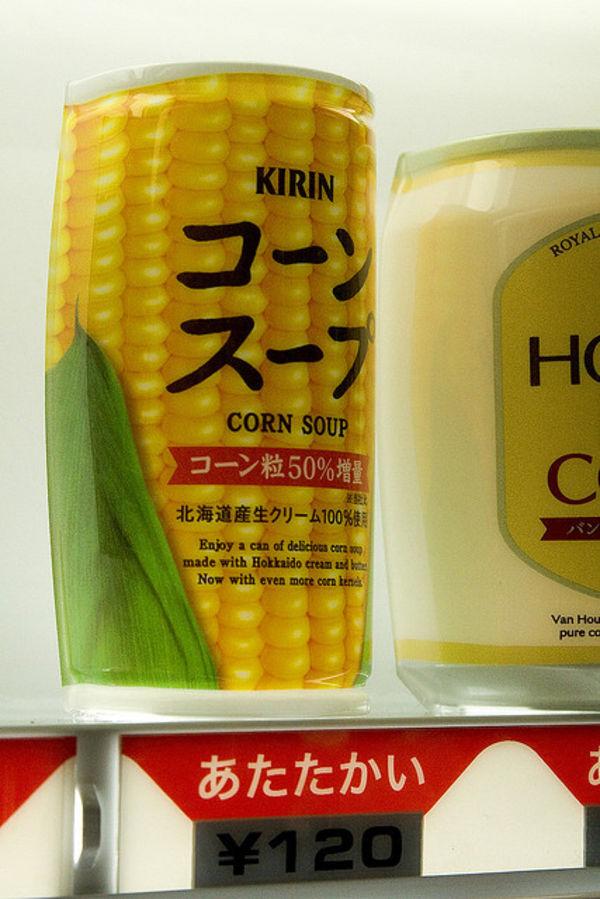 japan vending can of corn