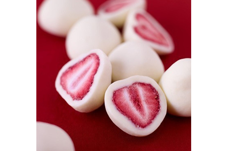 Frozen Yogurt Covered Strawberries