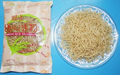 Brown Rice Pasta, with Rice Bran, Lasagne