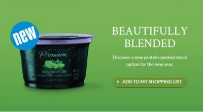 Premium Blended Greek Yogurt, Key Lime