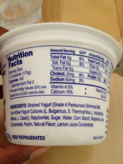 Fruyo, Greek Yogurt, Non-fat, Vanilla