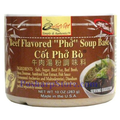 Beef Flavored Broth Base & Seasoning