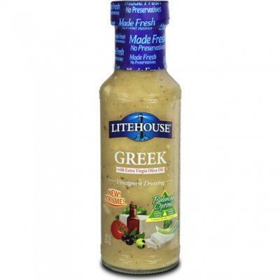 Greek Vinaigrette Dressing With Extra Virgin Olive Oil