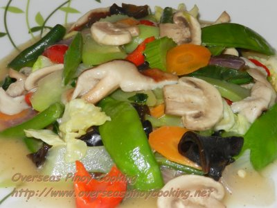 Chop Suey Vegetables