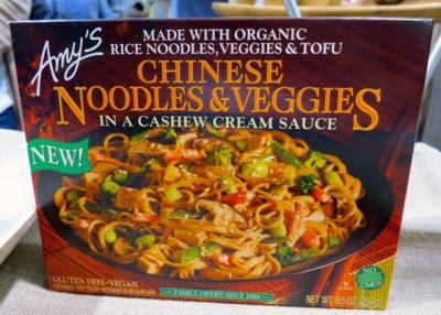 Chinese Noodles & Veggies In A Cashew Cream Sauce