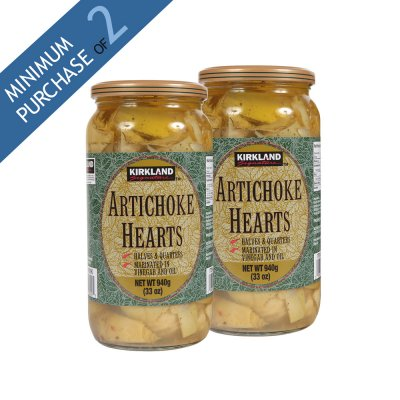 Artichoke Hearts - Marinated in Oil