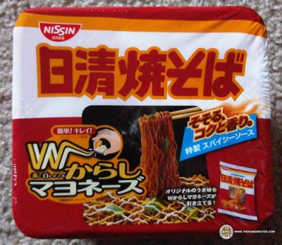 Japanese Noodles, Yakisoba, Four Cheese Flavor
