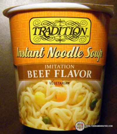 Instant Noodle Soup, Beef Style