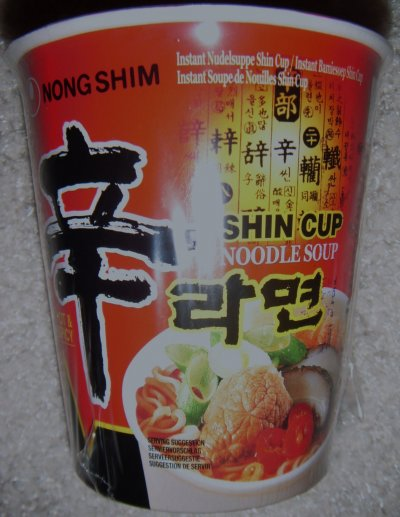 Shin Cup Noodle Soup, Hot & Spicy