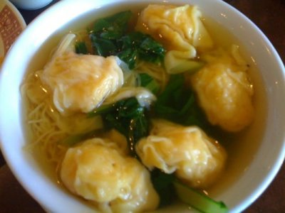 Shrimp Wonton Soup with Noodles