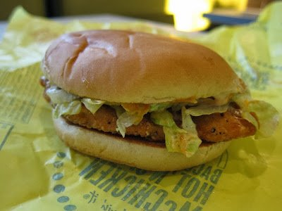 Buffalo Ranch McChicken (9.7oz)