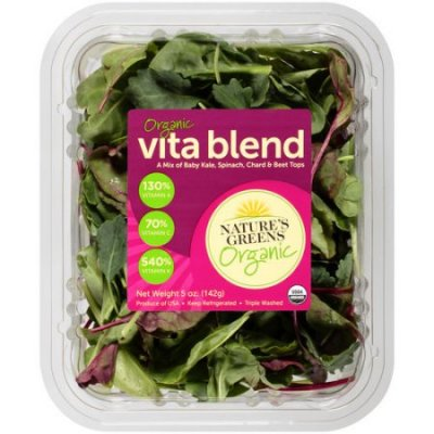 Baby Kale & Spinach Blend