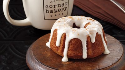Gingerbread Pumpkin Baby Bundt Cake