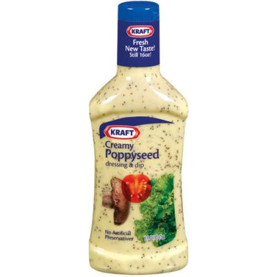 Honey Mustard Dressing, 3 oz