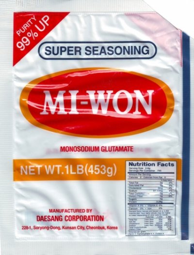 Super Seasoning, Monosodium Glutamate