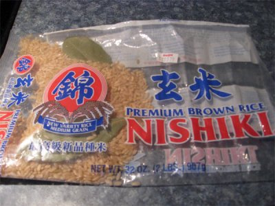 Gently Milled Brown rice