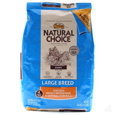 Natural Choice, Large Breed, Senior, Chunks In Gravy, Chicken & Rice Formula