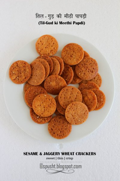 Thin Wheat Baked Snack Crackers
