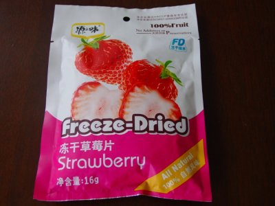 Strawberry Slices Freeze Dried Fruit