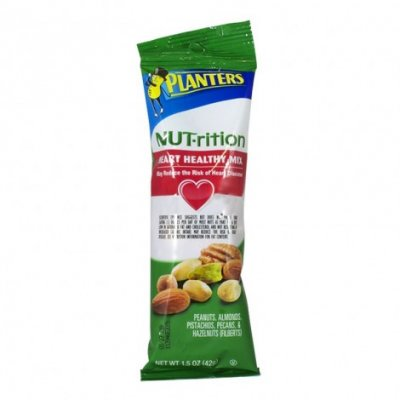 Mixed Nuts, Less than 50% Peanuts, Lightly Salted