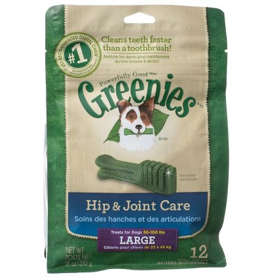 Hip And Joint Chews For Healthy Mobility, Treats For Dogs, With All Natural Chicken