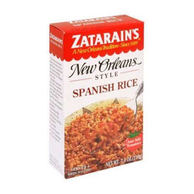 Spanish Rice, New Orleans Style