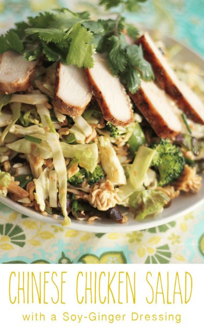 Chinese Chicken Chop Salad, Small