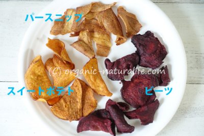Real Vegetable Chips, Sweet Potatoes Beets And Parsnips With Sea Salt