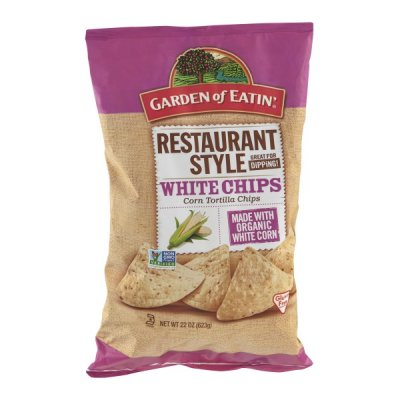 Organic White Corn Tortilla Chips - Lightly Salted
