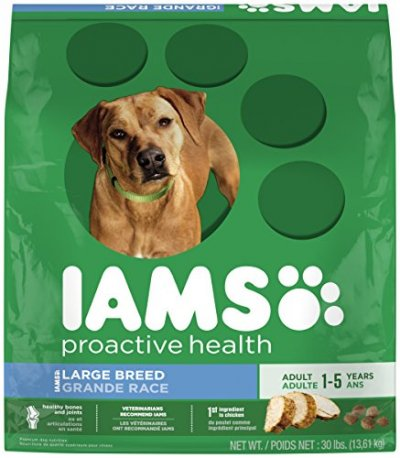 Premium Treats for Dogs, Adult, Less Active Biscuits