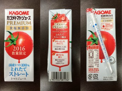 Tomato Juice,Premium From Concentrate