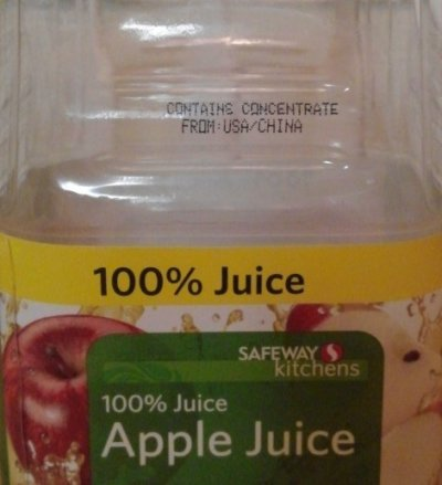 Juice, Apple, Not from Concentrate