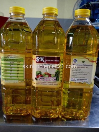 Vegetable Oil,Pure