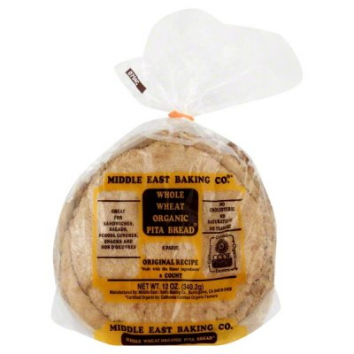 Whole Wheat Bread, Middle East