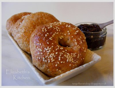 Bagels, Honey Wheat