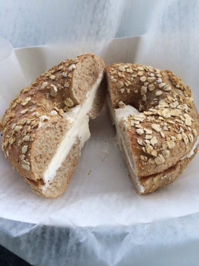 Bagels, Multigrain, Low Fat